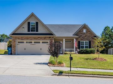 103 Waters Edge Drive, Archdale, NC, 27263,